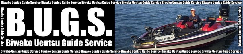 琵琶湖うえんつガイドサービス